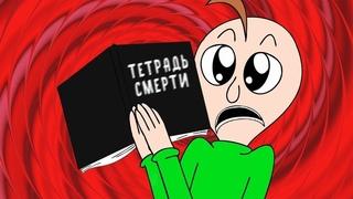 Порно видео с Mario Leon (Марио Леон)