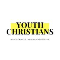 Логотип Молодежь ЕХБ Тамбовской области