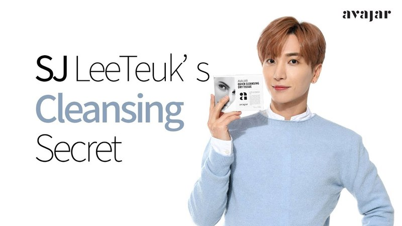 SJ LeeTeuk's Cleansing Secret