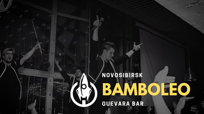 OFB ft Elliaz Bamboleo Club Mix @Guevara Club