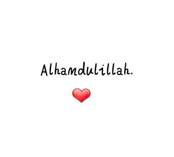 картинки с надписью альхьамдулиллахь турине
