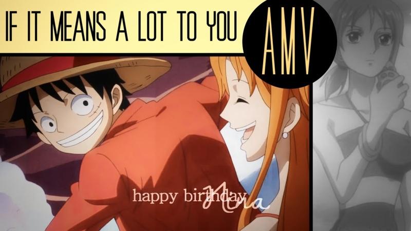 ˁᵀᴿᴬᵂᴮᴱᴿᴿʸ♥ Luffy x Nami ~ ιғ yoυ cαɴ wαιт 'тιl ι ɢeт нoмe hbd nina♥