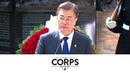 The F-35 Lands in Okinawa and the Warrior Games Begin (The Corps Report Ep. 104)