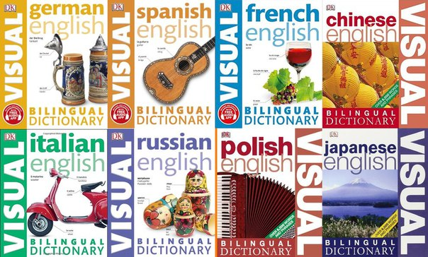 Spanish English Bilingual Visual Dictionary - Dorling Kindersley