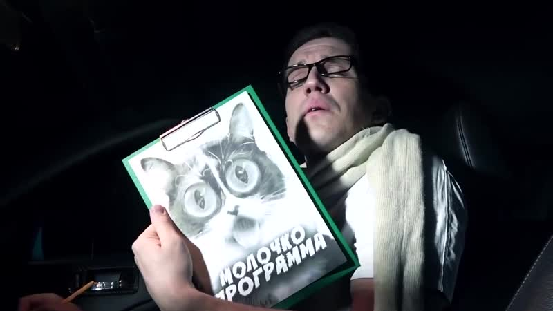 ДИМА МАСЛЕНИКОВ - 3 ЛАЙФХАКА от SLIVKISHOW - Ловушка для СТЁПЫ (PognaliShow)