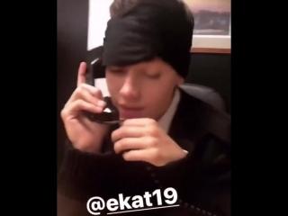 Итан Каткоски   Карл Галлагер Бесстыжие Shameless