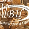 Музейно-выставочный центр Арзамасского района