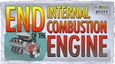 Is This the End of the Internal Combustion Engine?