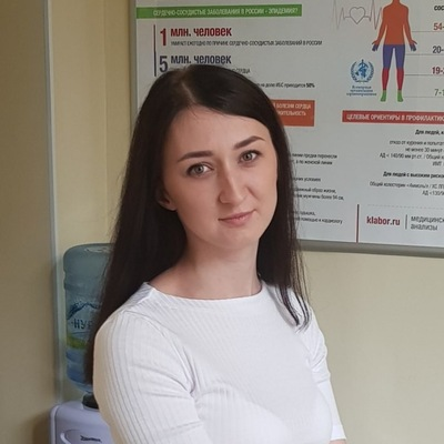 Элина Гаскарова