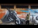 Графитти Сергея Салина на лосеферме Печоро-Илычского заповедника.