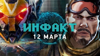 Doom: Annihilation, Harry Potter: Wizards Unite, бойкот в Anthem, слухи об апдейте Apex Legends…