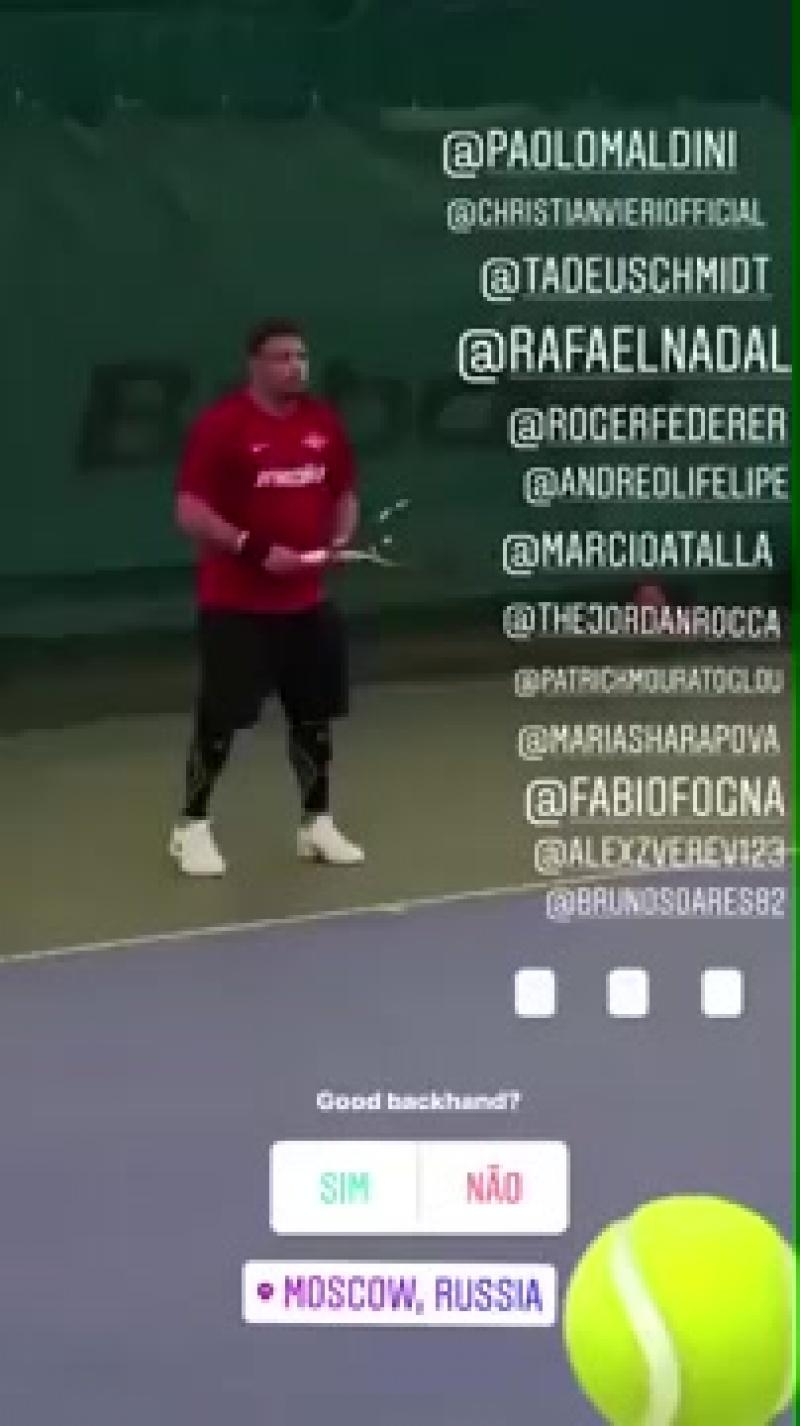 Роналдо в футболке Спартака.