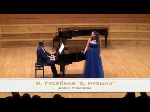 Composer Mamed Guseynov poems by Kurbannazar Ezizov