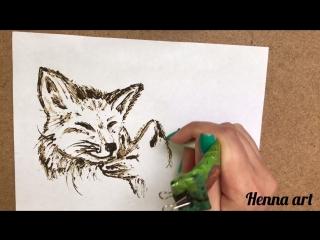 Henna art | Fox | Лисица рисунок хной