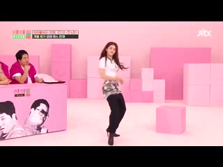 [vk] 190618 somi dancing kill this love of blackpink on idol room