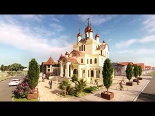 В Сочи хотят снести старообрядческий храм