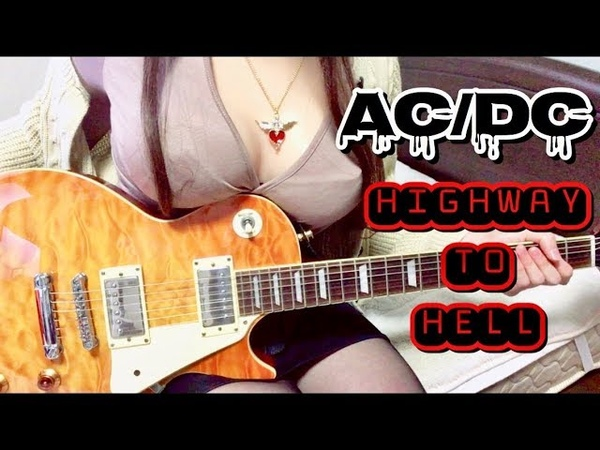 AC DC Highway To Hell Full Guitar Cover by Eina Backing Track