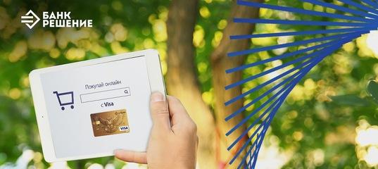 банк решение минск кредит без справки альфа банк калькулятор потребительского кредита на 5 лет