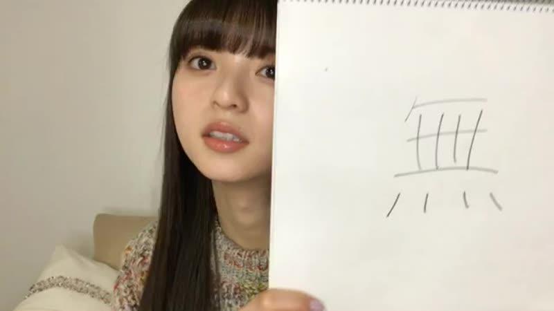 46_saitouasuka_showroom (2019年02月19日17時31分36秒)