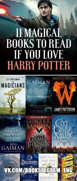 The Magicians Trilogy - Lev Grossman