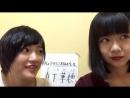 181007 Showroom NGT48 KKS Yamazaki Mirii 2137