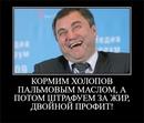 Николай Зимин фотография #2
