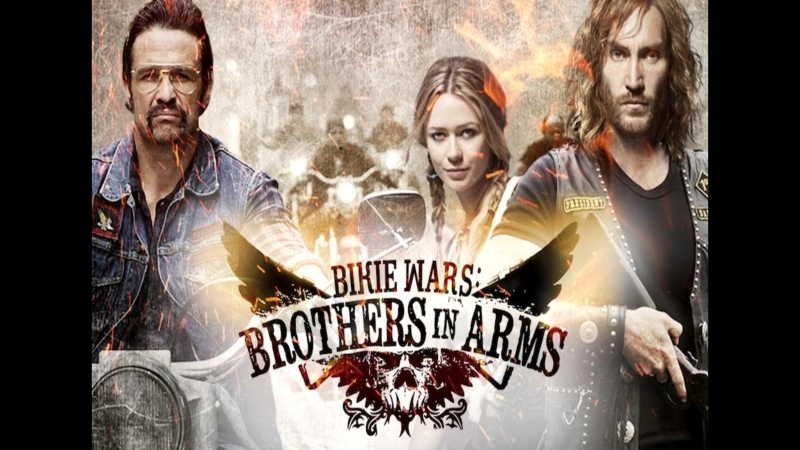 Байкеры: Братья по оружию | 4 серия (Bikie Wars: Brothers in Arms)