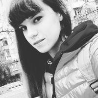 Вика Вихляева