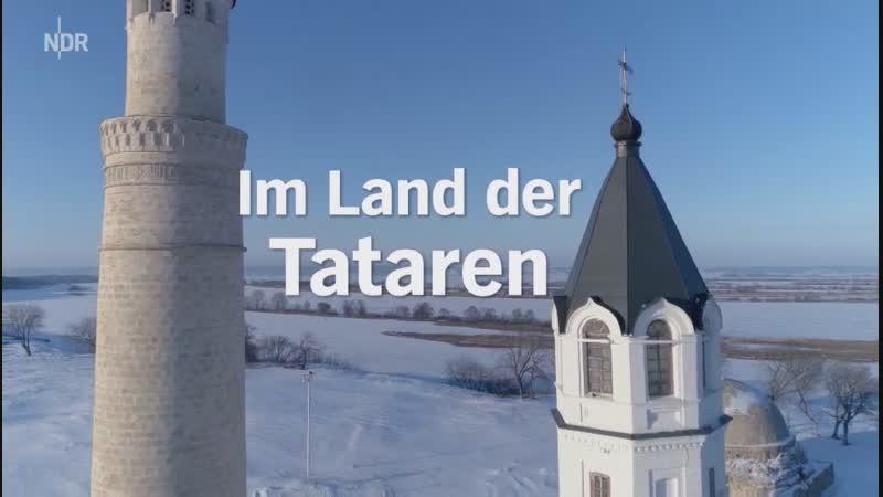 Im Land der Tataren Winter an der Wolga Fernsehen