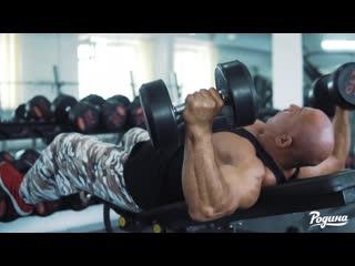 Комплекс упражнений на грудные мышцы от Рудольфа Хабибулина
