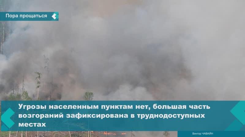 Синоптики говорят что смог с запахом гари рассеется над Красноярском к середине недели