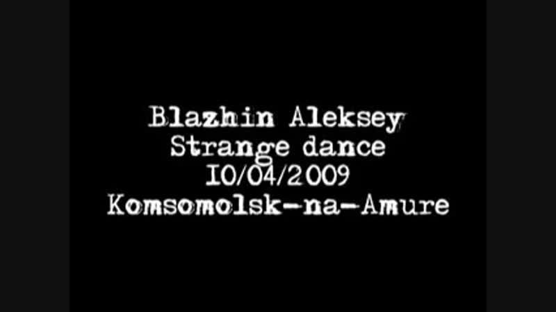 Alekke Blazhin - Strange dance