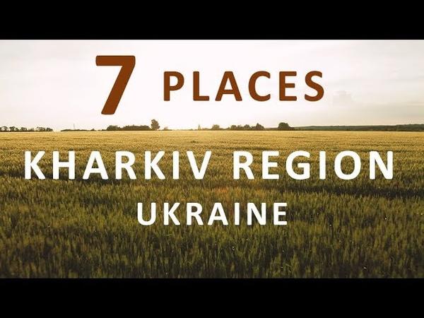 7 Places in the Kharkiv region Ukraine 4K drone video смотреть онлайн без регистрации
