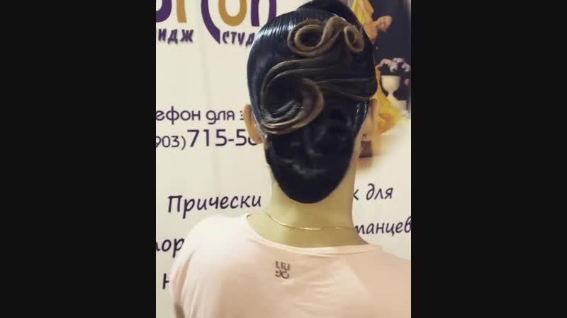 Ann utyamisheva stylist 47035935 340142560115695 5746183983163251086 n