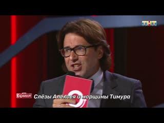 """comedy club"" - андрей малахов"