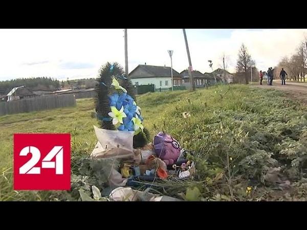Алкоголь в крови сбитого ребенка: СК РФ проверит дело об аварии с участием полицейского - Россия 24
