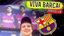 Эпизод 18 / Viva Barca!