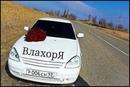 Фотоальбом Алихана Панченко