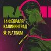 RAMIL' - 14.02 // КАЛИНИНГРАД // Platinum
