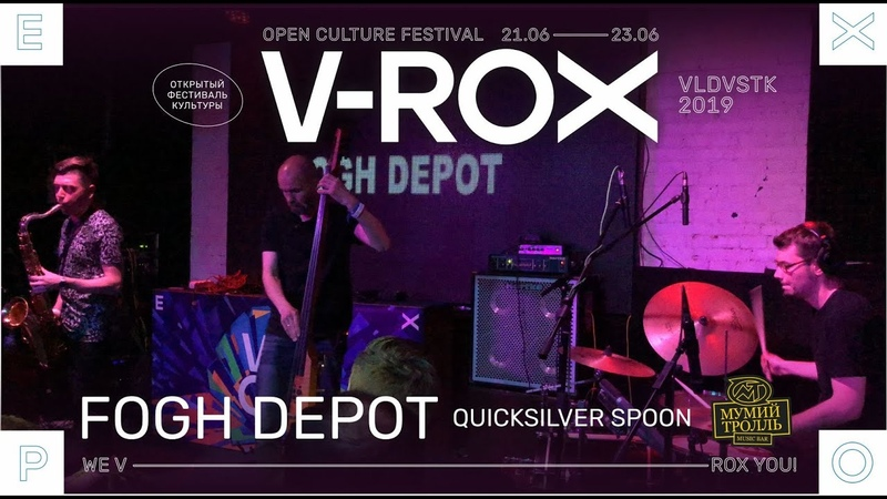 V-ROX EXPO Fogh Depot - Quicksilver Spoon (Live, Владивосток, 22.06.2019)