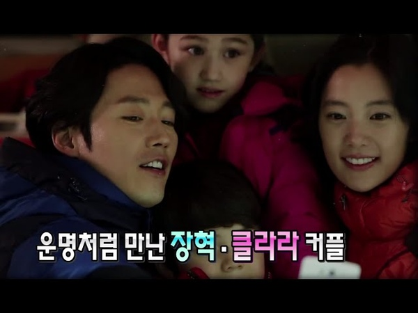Section TV, Jang hyuk, Clara 15, 장혁, 클라라 20140817