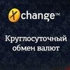 Xchange.cash