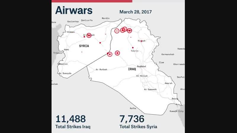 Удары Коалиции по ИГИЛ в Ираке и Сирии 2014 2018