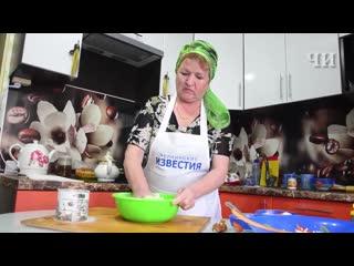 Видеорецепт: как приготовить губадию (повар - Альфия Гарипова)