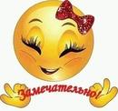 Персональный фотоальбом Lyazzat Keldibaeva