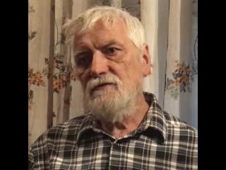 Под ярославлем чиновники выгнала на улицу дедушку, хотя обещали квартиру