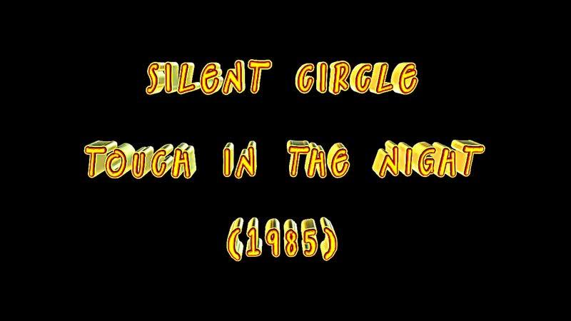 Circle 1985г