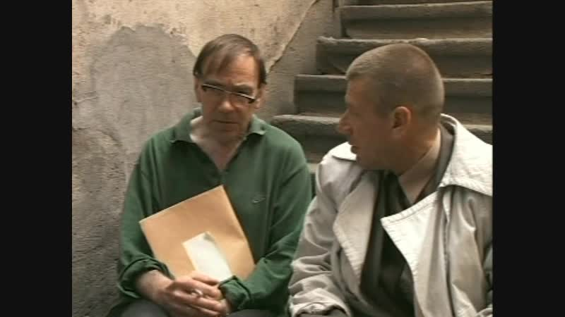 ➡ Агент национальной безопасности 2 Сезон 2000 9 серия DVD