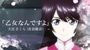 PS4 - Project Sakura Wars