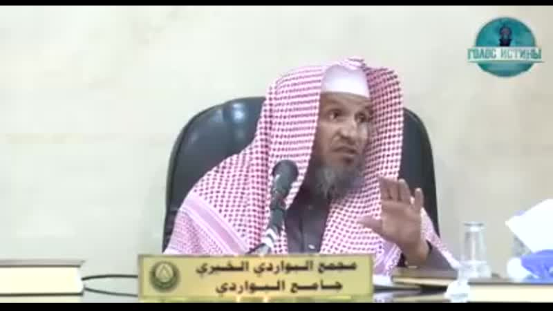 Умар Аль-Ид. Искренность